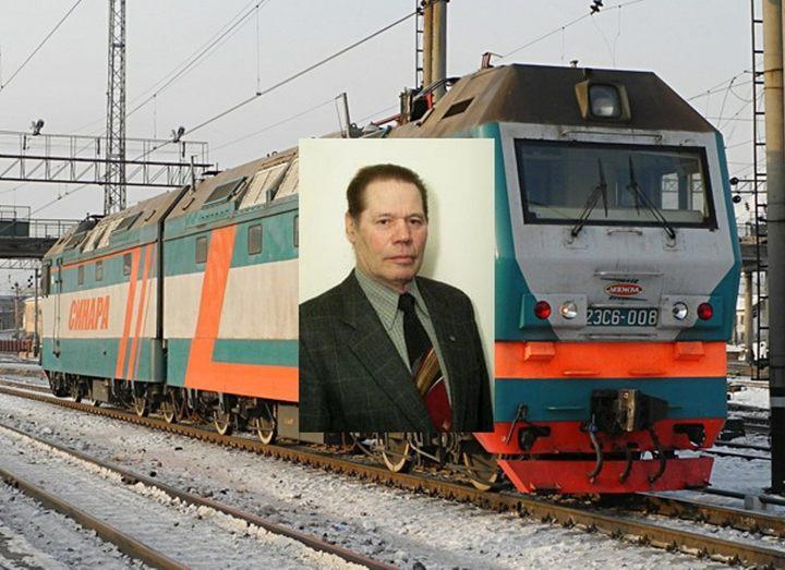 Омские железнодорожники присвоят локомотиву имя Ивана Калюжного