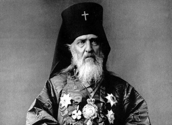 Prelate Nikolay Japanese (Kasatkin) and martial arts