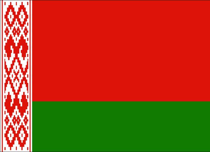 энциклопедия для детей:  Белоруссия
