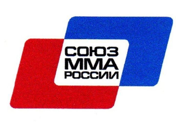 Чемпионат России по смешанным единоборствам состоялся