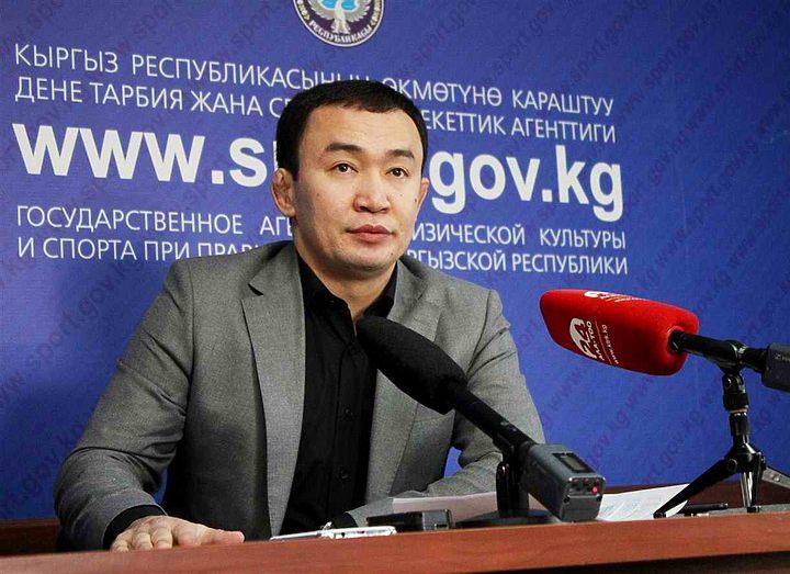 Канат Бегалиев назначен первым вице-президентом Федерации