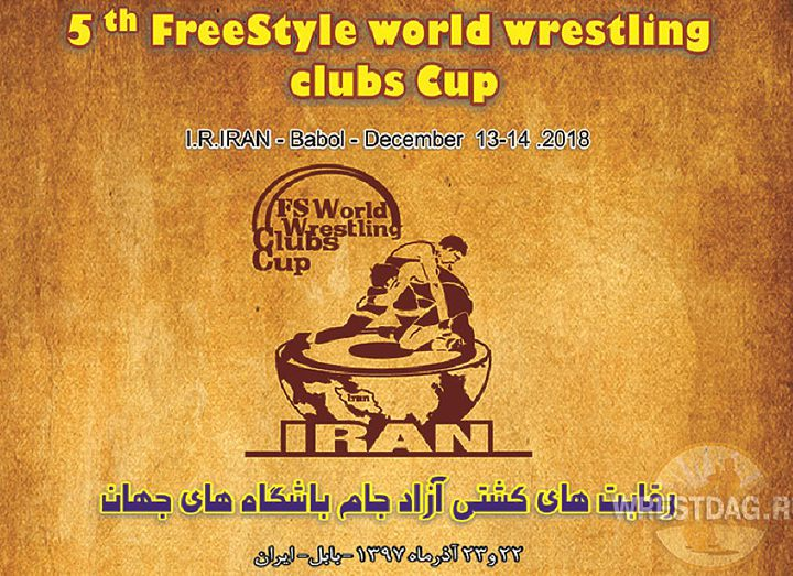 Дагестанские борцы выступят на клубном чемпионате мира