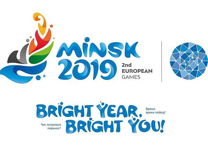 Женской сборной России добавили одну весовую категорию на Европейских играх в Минске