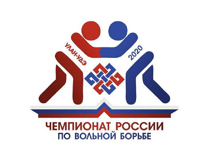Улан-Удэ-2020: выбран логотип предолимпийского чемпионата России по вольной борьбе