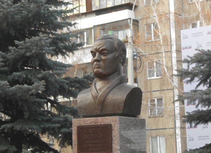 В Челябинске открыли бюст Хариса Юсупова, основателя дзюдо в регионе