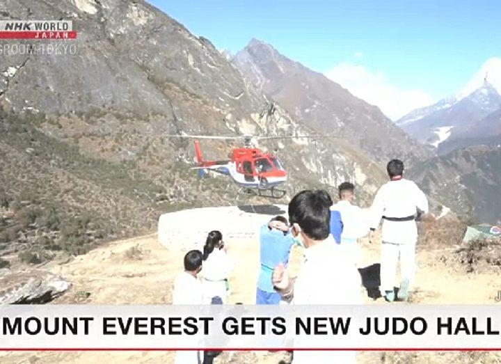 На горе Эверест открылся новый зал дзюдо