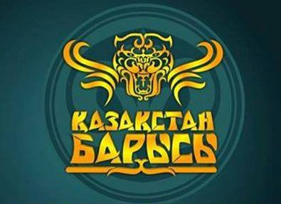 In Karaganda will pass a stage tournament