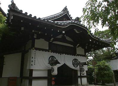 Закрыта школа Касугаяма
