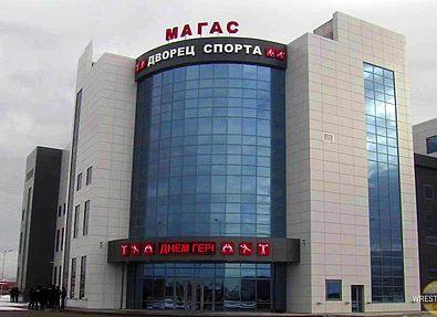 Чемпионат России пройдет в новом спорткомплексе в Назрани