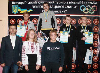 Кубок Козацкой славы