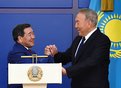 Нурсултан Назарбаев наградил Жаксылыка Ушкемпирова
