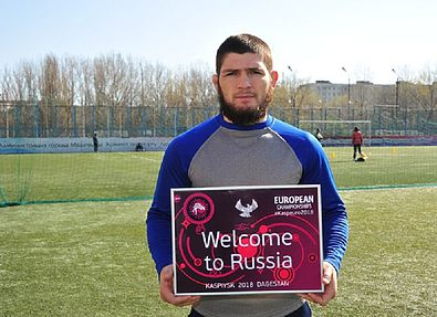 Хабиб Нурмагомедов присоединился к флэшмобу в поддержку чемпионата Европы по спортивной борьбе в Каспийске