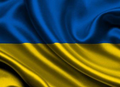 Украинские дзюдоисты определились с составом на чемпионат мира