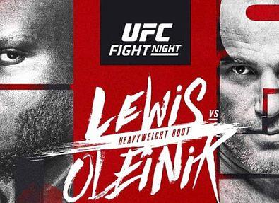 РЕЗУЛЬТАТЫ И БОНУСЫ UFC FIGHT NIGHT 174: LEWIS VS. OLEYNIK