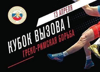 Гоги Когуашвили: если формат