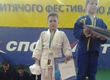 Silver medal from Kiev