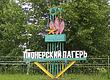 «Каникулы строго режима» в Татарстане