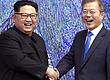 Корея может не выступить объединенной командой на ЧМ в Баку