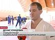 Тренер национальной команды Беларуси по дзюдо: «Завоевываем олимпийские очки»