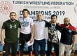 Восемь медалей борцов Азербайджана в Турции