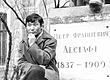 Как Коркин изменил судьбу Семёна Окоёмова