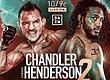 РЕЗУЛЬТАТЫ BELLATOR 243: CHANDLER VS. HENDERSON 2
