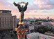 Кубок Украины
